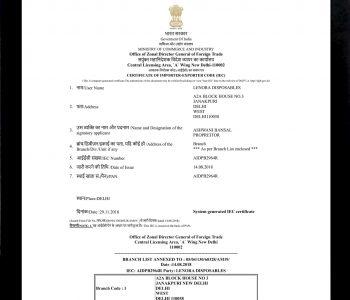 IEC-Certificate