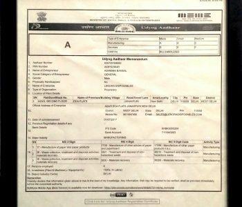 MSME Certificate 1